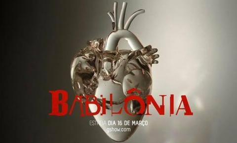 Babilônia, a sodomização da nossa cultura