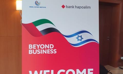 Startup brasileira em genética é convidada para compor delegação israelense a Dubai