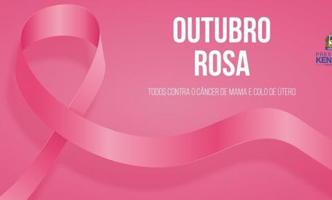Secretaria de Saúde promove Outubro Rosa nas Unidades de Saúde